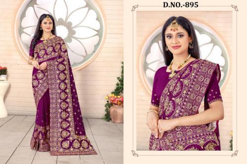 Nari Fashion Star Light 895 Price - 1795