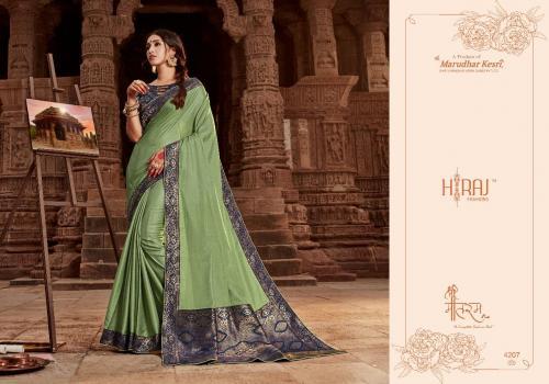 Shree Maataram Chitrakala 4207 Price - 1595