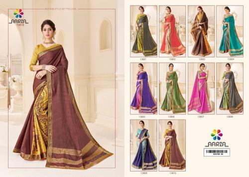 Aarza Grand Silk 13801-13810 Price - 9950