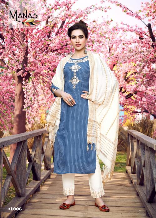 Manas Fab Glamour City 1006 Price - 949