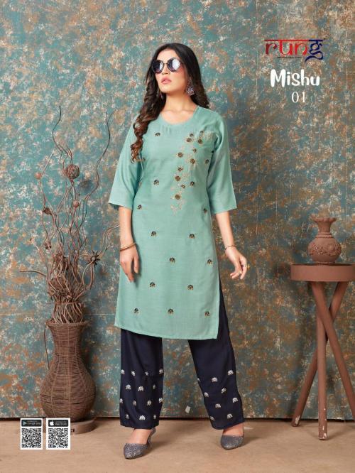Rung Mishu 01 Price - 510