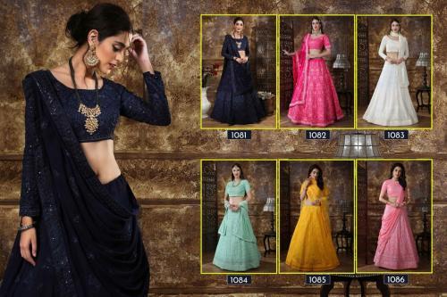 Khushboo Bridesmaild 1081-1086 Price - 22800
