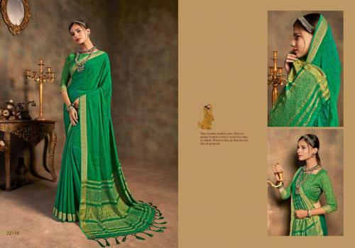 5D Designer Diya 22116 Price - 830