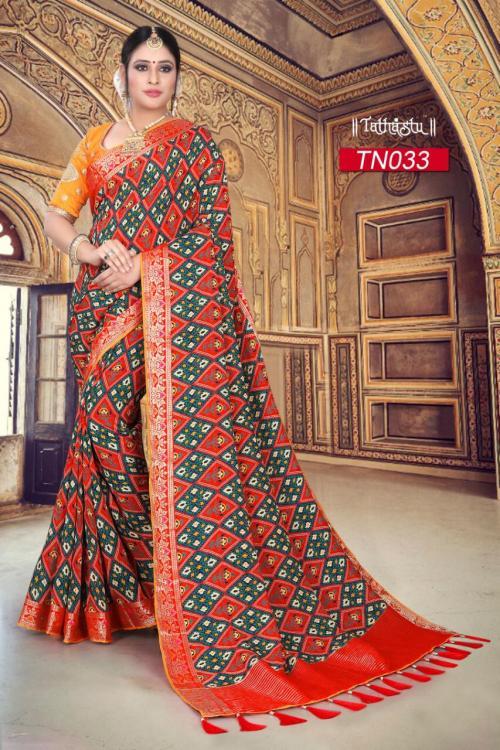 Tathastu Non Catalog Saree TN-33 Price - 2705