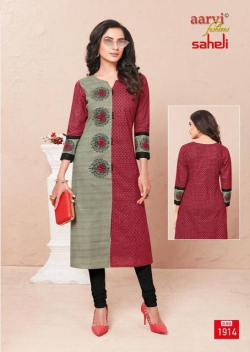 Aarvi Fashion Saheli 1914 Price - 255