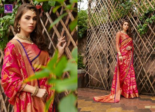 Shangrila Saree Sundari Silk 30210 Price - 1105
