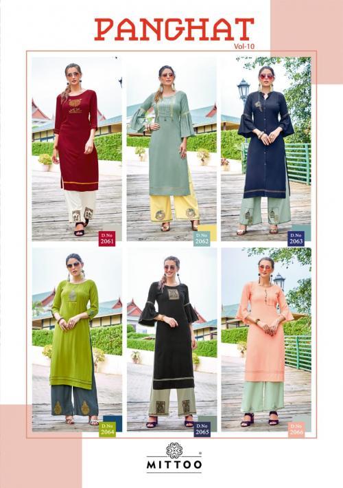 Mittoo Panghat 2061-2066 Price - 4380