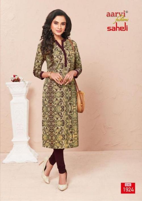 Aarvi Fashion Saheli 1924 Price - 255