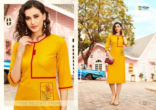 Riya Designer Afrouze 1001 Price - 385