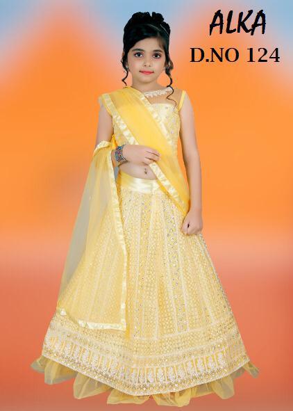 Alka Children Wear 124 Price - 1525