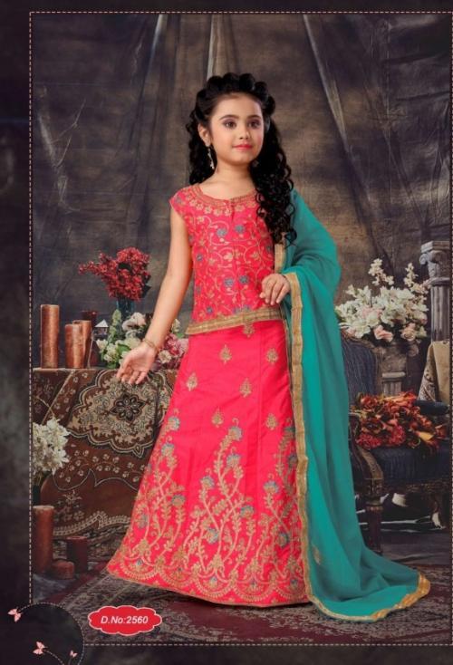 Sanskar Style Baby Doll 2560 Price - 895