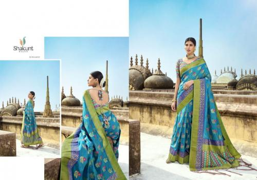 Shakunt Saree Attraction 26525 Price - 1971