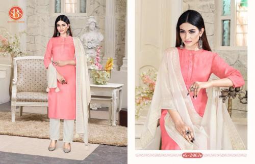 Subhash Aaisha 2067 Price - 948