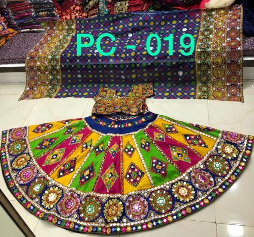 Designer Navratri Special Lehenga Choli PC 019 Price - 2495
