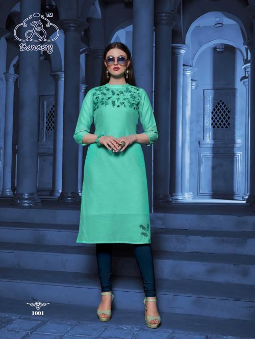 Banwery Fashion Grass 1001-1006 Series
