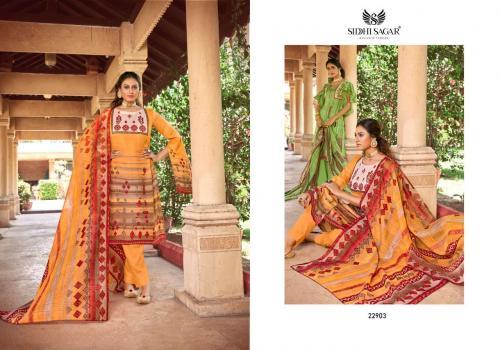 Siddhi Sagar Ras Malai 22903 Price - 575