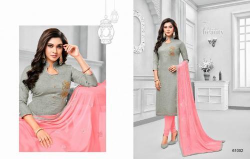 Kapil Trendz Soul Satin 61002 Price - 735