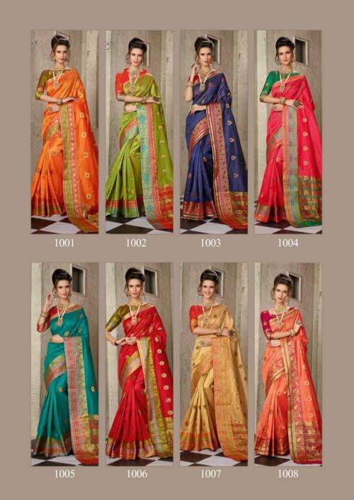 Saroj Alakhnanda 1001-1008 Price - 6120