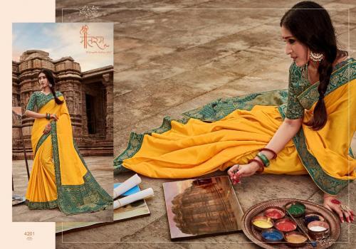 Shree Maataram Chitrakala 4201 Price - 1595