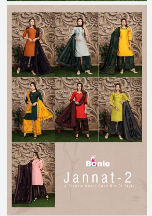 Bonie Jannat 1001-1007 Price - 5243