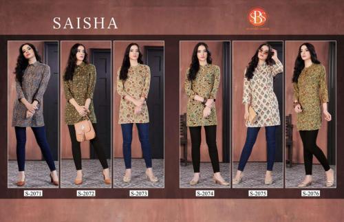Subhash Saisha 2071-2076 Price - 3798