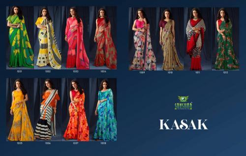 Sanskar Kasak 1001-1012 Price - 8388