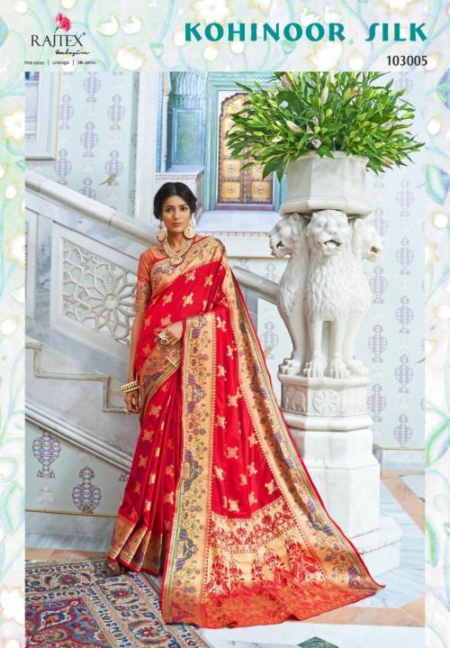 Rajtex Kohinoor Silk 103005 Price - 1300