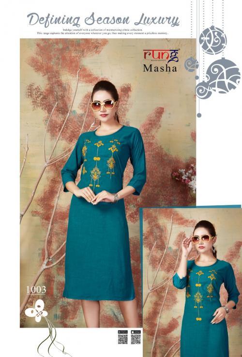 Rung Masha 1003 Price - 360