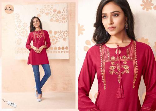 LT Fabrics Essentials 407 Price - 449