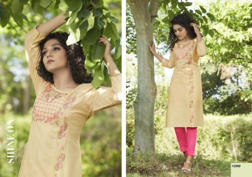 Kajree Kalaroop Vintage 12591 Price - 600