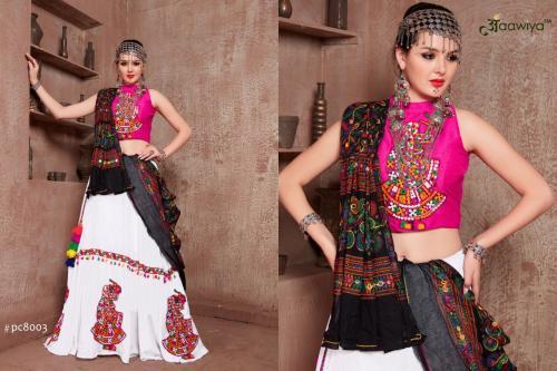 Aawiya Rajwadi PC8003 Price - 1499