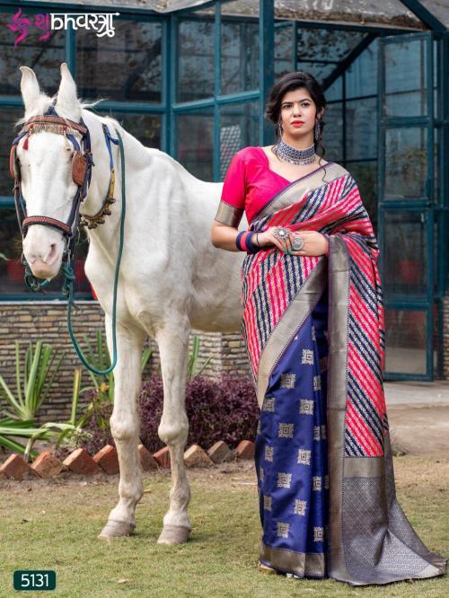 Shub Vastra Rajwadi 5131 Price - 1499