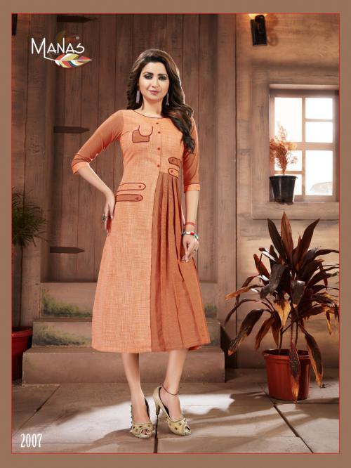 Manas Shanvi 2007 Price - 549