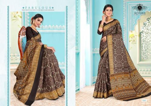 Alveera Khushboo 1001-1008 Series