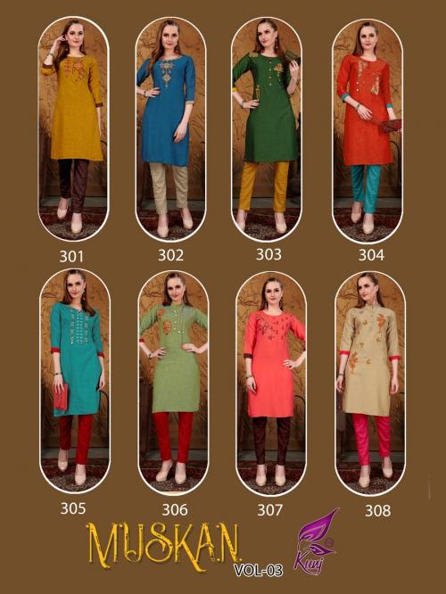 Kunj Muskan 301-308 Price - 3128