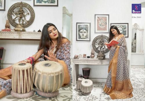 Shangrila Saree Trisha Digtal Linen 51411 Price - 1215