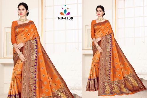 FD 1138 Price - 1099