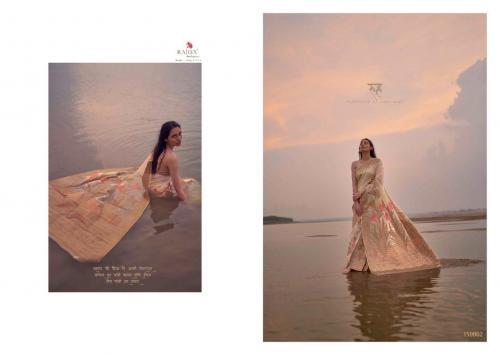 Rajtex Saree Kasak Linen 150002 Price - 1560