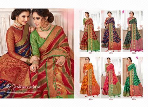 Shangrila Saree Jeevika Silk 30271-30276 Price - 6630