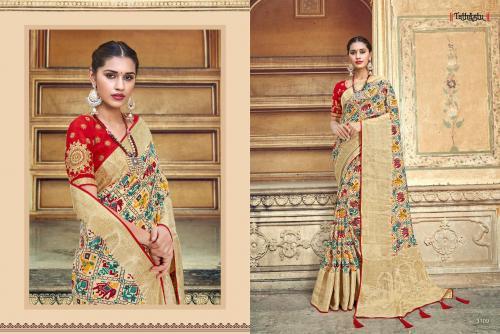 Tathastu Saree 3109 Price - 2935