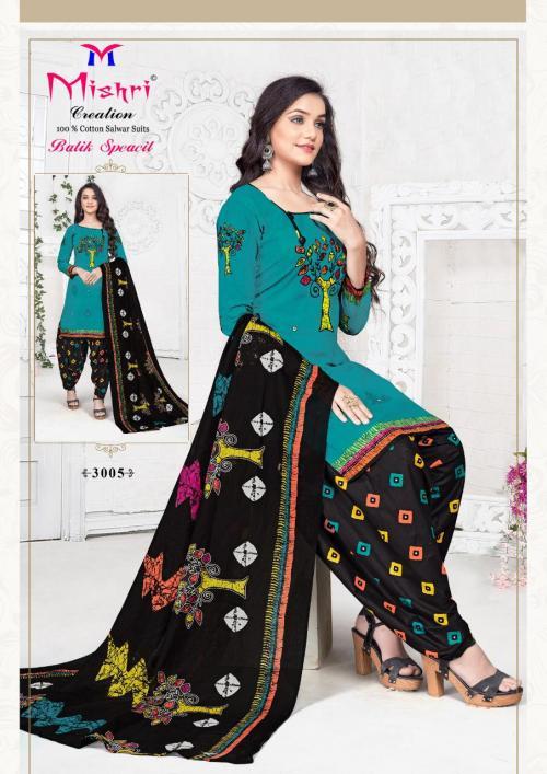 Mishri Creation Batik Special 3005 Price - 430