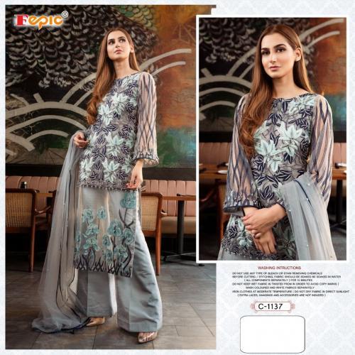 Fepic Rosemeen C1137 Price - 1399