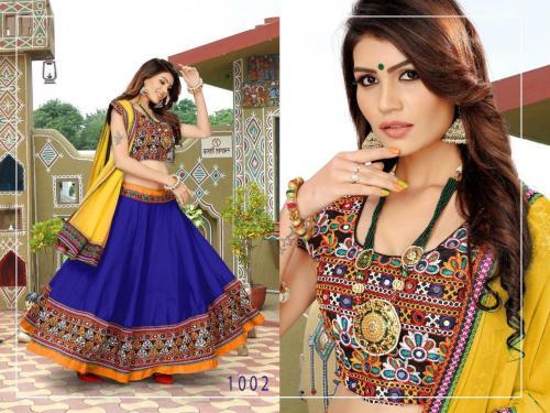 FVD Sakshi 1002 Price - 1400