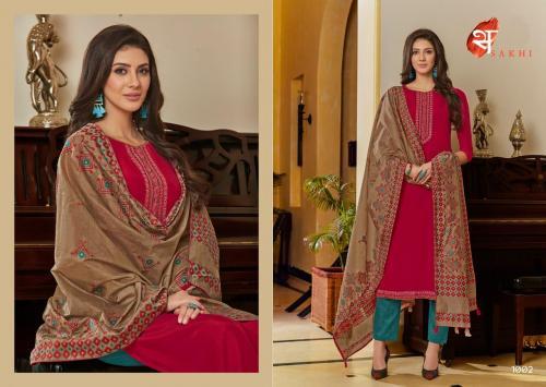 Swagat Sakhi 1002 Price - 1545