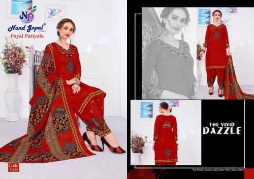 Nand Gopal Payal Patiyala 5006 Price - 300