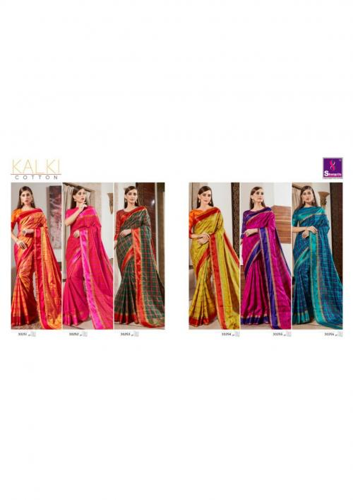 Shangrila Saree Kalki Cotton 30251-30256 Price - 4890