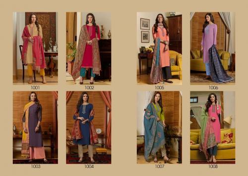 Swagat Sakhi 1001-1008 Price - 12360