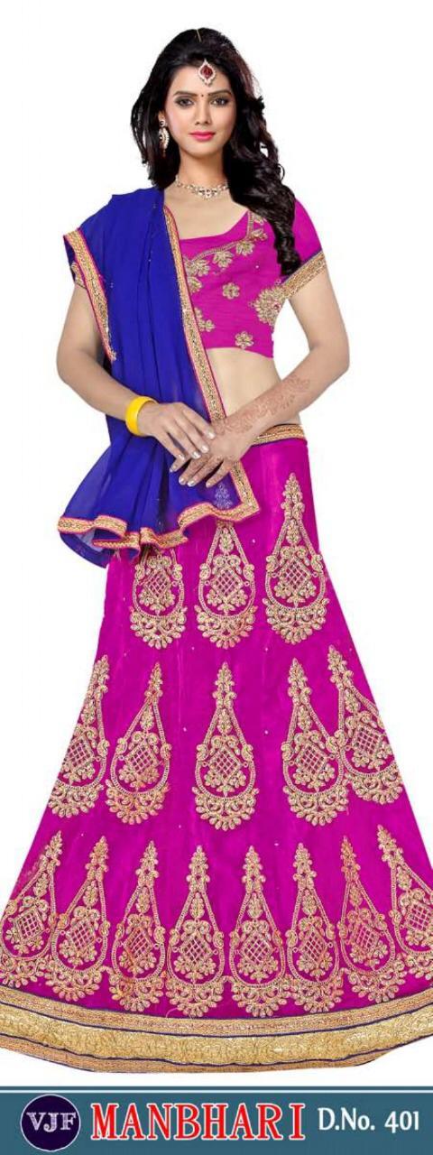VJF Manbhari 401 Price - 910