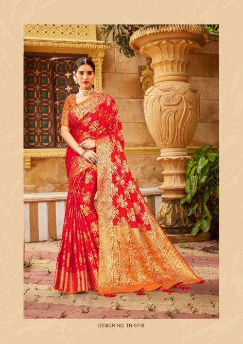 Tathastu Maharani TN-57-B Price - 1295