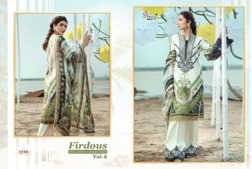 Shree Fabs Firdous Exclusive Collection Vol-8 1239-1245 Series